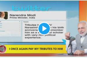 中印边境冲突最新消息!印度总理莫迪发表全国讲话 最新卫星云图显示双方有新动作,意味着什么?