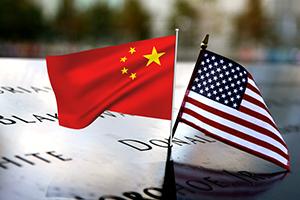 中美局势最新消息!美国参议院通过制裁中国官员和实体的法案 将提交给特朗普签署