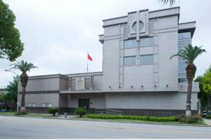 中国驻休斯敦总领馆出现火警 美媒:目击者看到有文件被烧毁