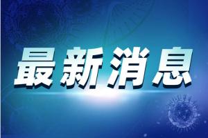 最新消息!知情人士:香港机场计划暂时恢复往返中国内地的中转航班