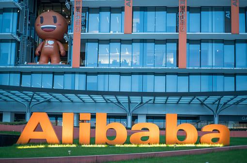 阿里巴巴再出手 东南亚布局再加30亿美元为了它?
