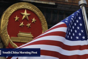 中美局势最新消息!南华早报:美国驻港外交人员会见香港官员须得到中国外交部批准