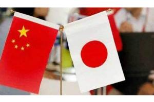 中日关系再起波澜!日本要求中国删除钓鱼岛数字博物馆 中国最新回应