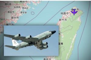 台海局势最新消息!美方证实美军机飞越台湾上空
