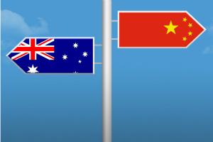 【中澳关系深度分析】过去六个月中国和澳大利亚之间究竟发生了什么?