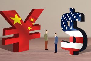 """中美最新消息!美国场外交易市场宣布""""摘牌""""多家中企"""