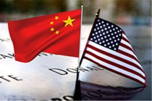中美最新消息!中国前副总理呼吁中美开展新一轮贸易谈判 尽快取消高额关税