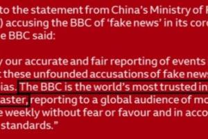 """中英局势!BBC拒绝就中国疫情""""隐瞒论""""报道道歉,宣称坚持""""公正""""原则 中国最新回应"""