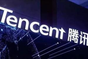 中国最新消息!腾讯一名高层被中国当局拘留 腾讯最新回应:与微信无关