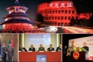中欧最新消息!欧盟对华制裁 中国驻意大利大使向意方提出严正交涉