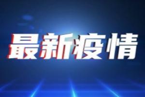 新冠溯源重磅消息!科学家呼吁启动B计划:无论中国参与与否 将对新冠起源进行更严格调查