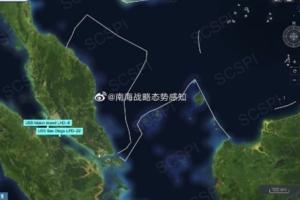 """南海局势最新消息!美国海军""""马金岛""""号两栖戒备群进入南海"""