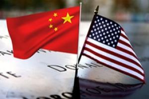中美最新消息!李克强出席同美国工商界领袖对话会 呼吁中美加强对话沟通