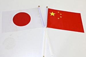 中日最新消息!中国外交部召见日本驻华大使 就日方将福岛核废水排海决定提出严正交涉