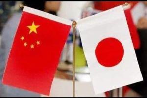 中国可能会在台湾问题上反击日本?分析人士:中方不大可能采取经济行动