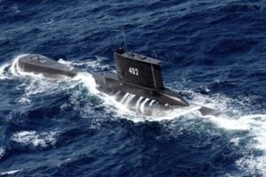 突发!印尼军方一艘载有53人的潜艇失踪 请求澳大利亚、新加坡和印度协助搜寻