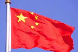 中国最新消息!工商银行助华融偿付一笔到期离岸债权 改革纲要正浮出水面