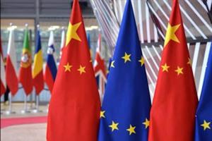 中欧消息!欧盟报告指责中俄散布虚假信息抹黑西方疫苗 中国一句话强硬回击