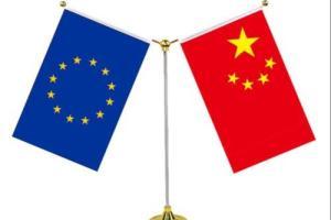 中欧最新消息!欧盟计划在半导体、制药材料等6大领域减少对中国等外国供应商的依赖