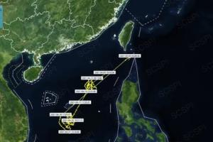 """南海突发消息!美国海军海洋测量船轮流在南海北部进行侦察 或与""""山东""""号航母编队活动有关"""
