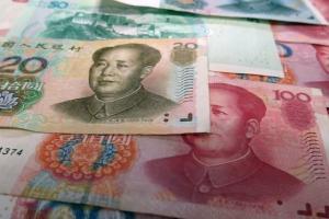 数字人民币新进展!中国宣布银行ATM外国人试用服务 能用于日常购物消费 定于2022年北京奥运会推出