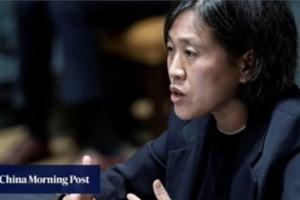 中美贸易重磅!美国贸易代表:预计将在短期内与中国副总理刘鹤举行会谈