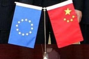 中欧局势!中欧投资协定审议被暂停?中国外交部:愿同欧方沟通 发出积极信号