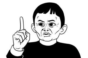 """马云自身难保发展""""相互宝""""!蚂蚁集团与中国监管机构谈判 恢复众筹医疗保险业务 拓展监管下新商业模式"""