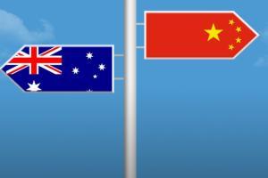 中国暂停中澳战略经济对话机制下一切活动 澳媒:两国关系恶化以来首次正式冻结外交机制!