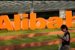 中欧最新消息!阿里巴巴被指配合政府从事间谍活动 中国驻比利时大使馆回应