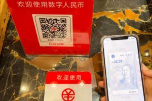 """美媒:中国央行""""非常担心""""一些数字货币带来的全球风险"""
