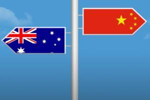 台海紧张关系日趋白热化!澳大利亚恐被迫卷入一场世界大战?军事专家:中国在五、六年内攻台恐不可避免