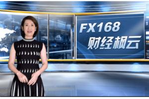 """FX168财经风云第26期:日本新首相来了!世贸裁决美国输了!香港要求取消""""中国制造""""标签"""